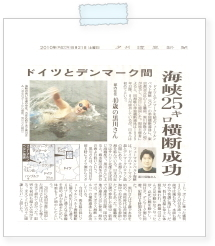 20100821yomiuri.jpg