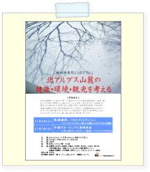 20101106-07.jpg
