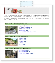 20110124.jpg