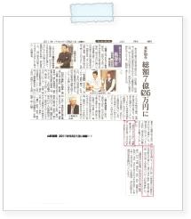 20110521yamasin_bokin.jpg
