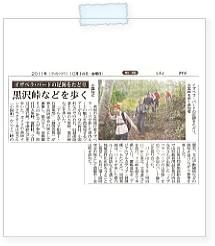 20111014yamasin.jpg