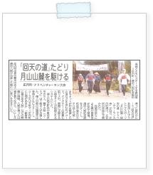 20111024yamasin.jpg