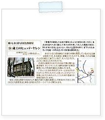 20120127y_com.jpg