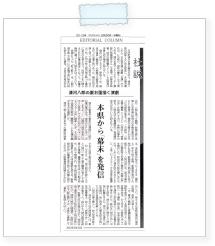 20120225yamasin.jpg