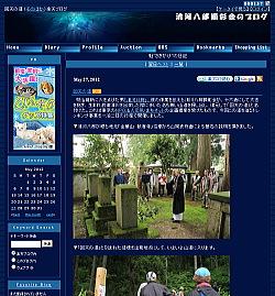 20120526-27_kenshokai.jpg