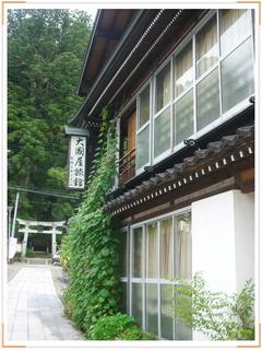20120815-17saiyusou_6.jpg