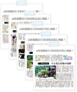 20120825-29yamasin'.jpg