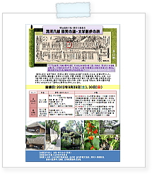 20120929-30chirasi.jpg