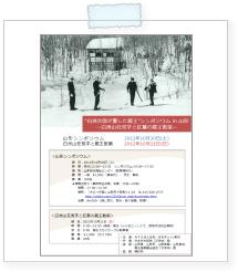 20121020-21chirasi.jpg