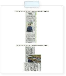 201210229_1031shinmai.jpg