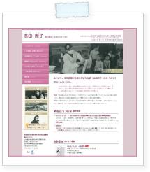 20121123sidachikako.jpg