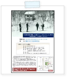 20121124chirasi.jpg