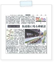 20121126yamasin.jpg