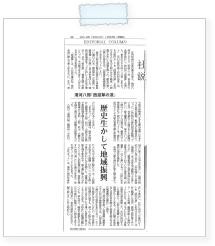 20121203yamasin.jpg