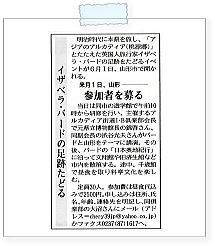 20130519yamasin.jpg