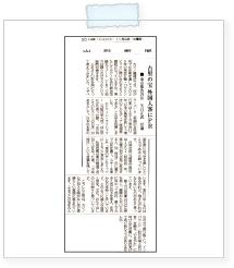 20141104yamasin.jpg