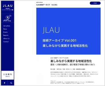 JLAU001.jpg