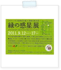 kokuchi_s.jpg