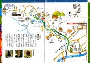 tachi_002.jpg