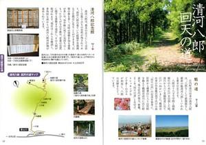 tachi_003.jpg