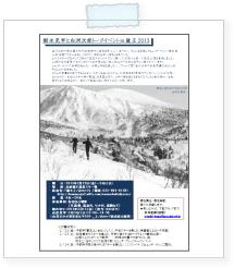 20130222-24chirasi.jpg