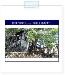 20130604ybc_web.jpg