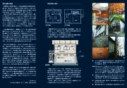 flyer201202_inside.jpg