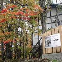 旧白洲次郎山荘(ヒュッテ・ヤレン)保存・活用の会:お知らせ・報告