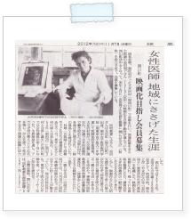 20121107yomiuri.jpg