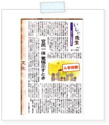20130424yamasin.jpg
