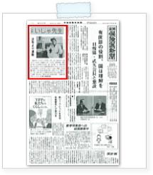 20130425-1zenkoku-h.jpg