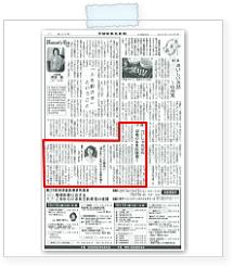 20130425-7zenkoku-h.jpg