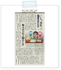 20130917yamasin.jpg