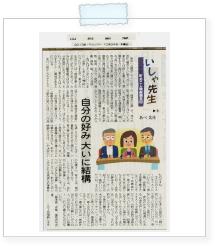20131024yamasin.jpg