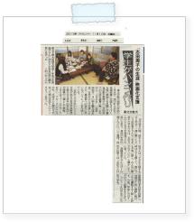 20131110yamasin.jpg
