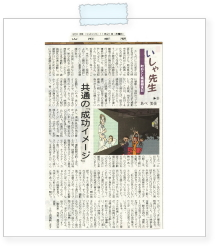 20131121yamasin.jpg
