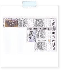 20141228sankei.jpg