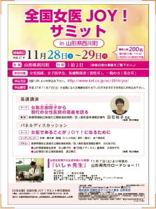 20151128-29pan_omote.jpg